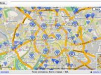 В московских точках доступа бесплатного Wi-Fi появилась реклама
