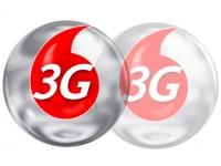 Тендер на выдачу 3G-лицензии в Украине опять откладывается