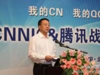 """Пользователям китайской """"аськи"""" будут бесплатно регистрировать домен"""
