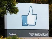 Facebook объявил войну фальшивым «лайкам»
