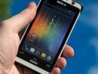 Nautiz X1 — самый прочный смартфон в мире