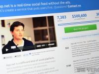 """Первая соцсеть """"без рекламы"""" получила $830 000 инвестиций"""