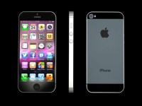 Стоимость компонентов iPhone 5… $167