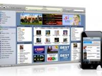 Apple может запустить серсис iTunes Store в России уже в конце года