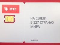 МТС выпустит NanoSIM для владельцев iPhone 5