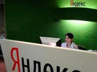 Яндекс заплатит за найденные уязвимости в своих сервисах