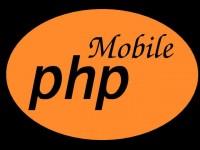 Когда же, наконец, и PHP придёт в мобильные платформы?