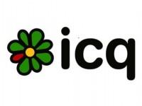 Центр разработки ICQ переезжает из Израиля в Россию