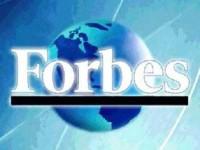 """В рейтинг Forbes """"ТОП-200 компаний Украины"""" вошли всего шесть IT-компаний"""