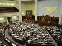 Рада выделила 231,6 млн. грн на спецсвязь президента