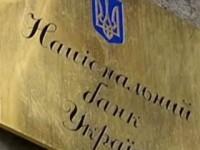 Янукович подписал закон про электронные деньги