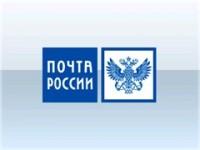 В России хотят  создать общегосударственные электронные адреса и «привязать» их к домашнему адресу пользователя