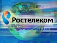 «Ростелеком» станет 3G оператором