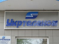 Покупка «Укртелекома» не будет способствовать развитию телеком рынка, – эксперт