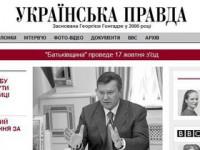 Закон о клевете взволновал преимущественно украиноязычных пользователей