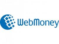 """""""Укрзализныця"""" прекратила продажу билетов за WebMoney"""