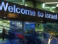 В Тель-Авиве лучшая, после Кремниевой долины, стартап-экосистема
