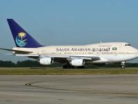 В Саудовской Аравии введён SMS-контроль за женщинами, выезжающими за границу