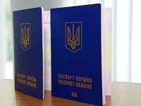 Закон о биометрических паспортах может быть подписан в ближайшее время
