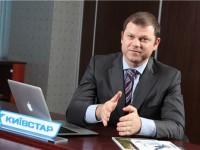 Т. Пархоменко: «Киевстар» планирует стать альтернативой «Укртелекому»