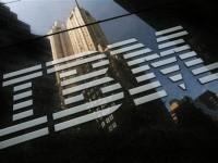 IBM даст партнёрам в долг $4 млрд на поддержку бизнеса
