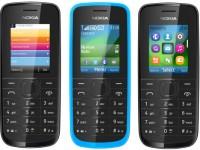 Nokia планирует обеспечить доступ к Facebook и Twitter на супербюджетных телефонах