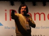 Ключевые меседжи Ольшанского на OWOX