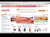 Рекорд! Китайский веб-магазин за сутки продал товаров на $3 млрд