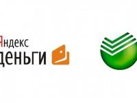 Сбербанк России купил «Яндекс.Деньги» (дополнено)