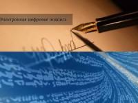 В России будут выпускать SIM-карты с электронно-цифровой подписью
