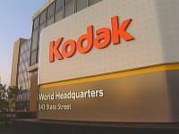 Kodak распродаёт патенты, чтобы расплатиться с кредиторами