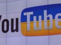 YouTube. Теперь и в Украине