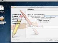 Первый троянец в виде платного архива для Mac OS X