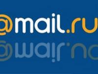 Mail.Ua объединяется с Mail.Ru. Что это означает для пользователей?