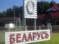 Белорусь будет развивать услуги обмена трафиком