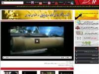 Иран создал собственный YouTube