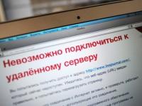 Игровые сервера и крупные корпорации под угрозой DDoS-атак