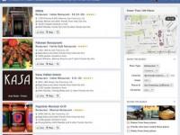 Быстрое объяснение, как работает новый поиск Graph Search от Facebook