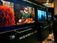 Япония запустит ультрачёткое телевидение