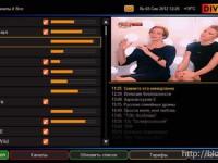 Divan.tv планирует запустить свой телеканал