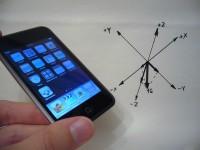 Пароли можно перехватывать с сенсоров смартфонов