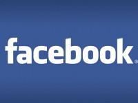 Facebook тестирует сервис отправки голосовых сообщений