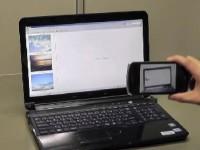 Fujitsu разрабатывает технологию передачи файлов через фото