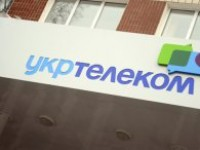 В Раде зарегистрирован законопроект о возвращении «Укртелекома» в госсобственность