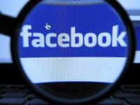 Facebook исполнилось 9 лет