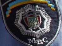 Сайт ГУ МВД во Львовской области рекламировал коноплю