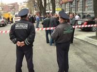 В Киеве задержали мошенников, воровавших деньги с благотворительных счетов