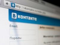 Соцсеть «ВКонтакте» впервые обошла Mail.Ru по посещаемости