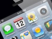 Брак дисплеев отсрочит выход iPhone 6 на год