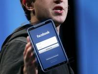 Facebook не будет создавать собственный смартфон